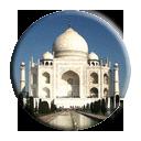 Inde et Népal